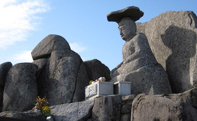 thanh-pho-daegu
